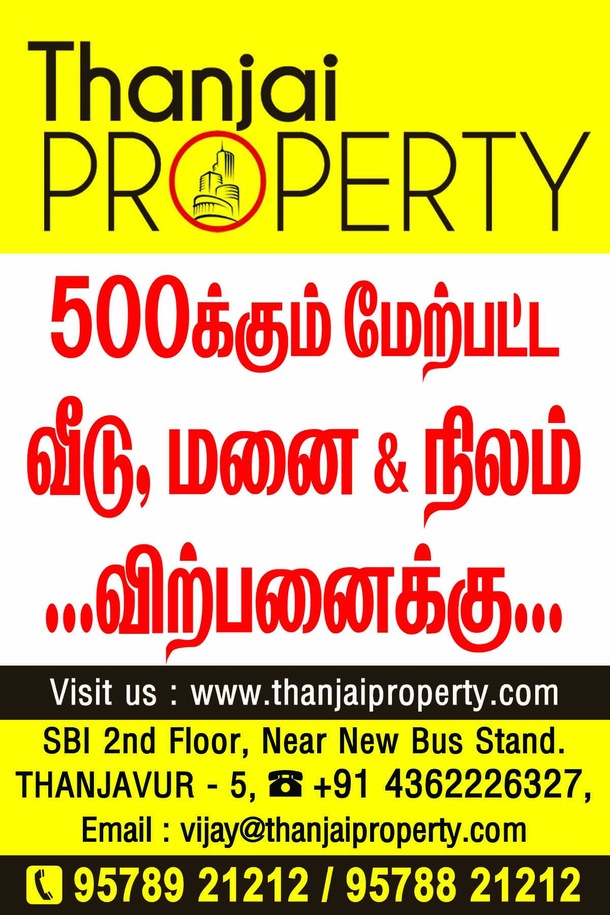 ThanjaiProperty com is No 1 Tamilnadu Property Website for buying