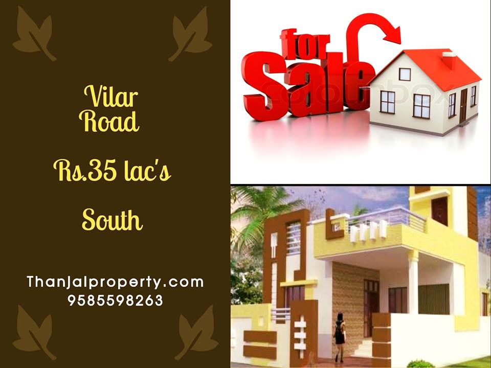 Vilar Road House for Sale