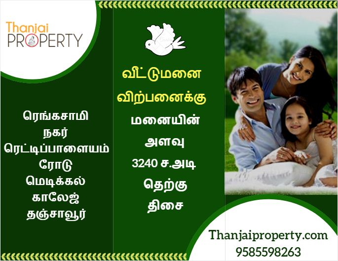 Renga Samy Nagar Plot Sale  Residential Plot.