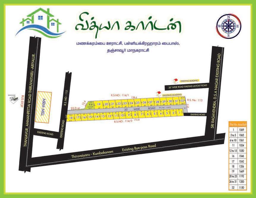 Residential Plot for sales in Palliyagraharam Buypass,Thanjavur.