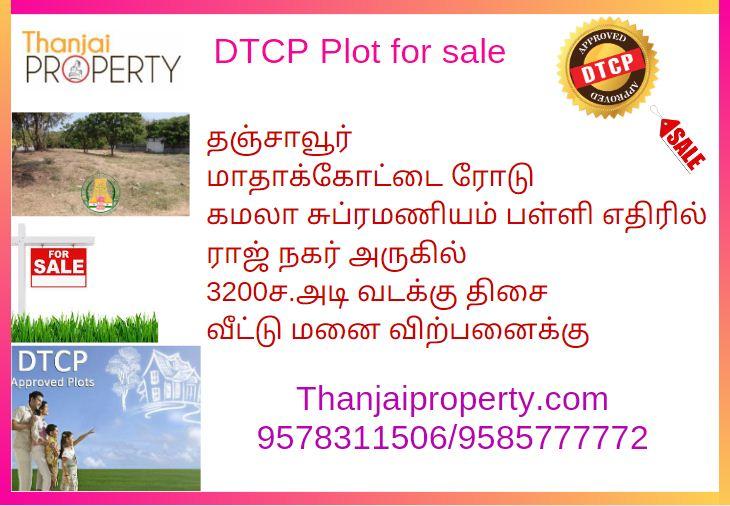 ThanjaiProperty com is No 1 Tamilnadu Property Website for